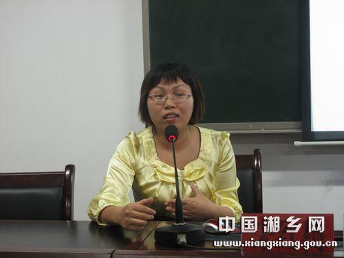 湖南科技大学法学院法律系讲师、法学硕士朱红梅担任主讲,结合案例