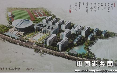 湘乡二中新校区平面图-中国湘乡