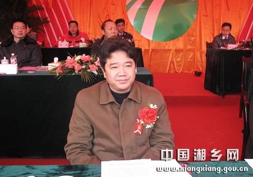 沪昆高速公路潭市互通及水府旅游连接线今日开工
