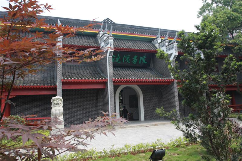 Lianbin Academy.jpg