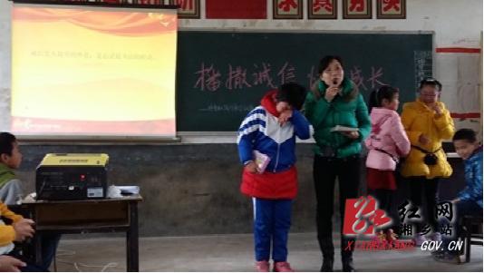 教育局:社会主义核心价值观进课堂