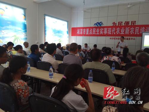 农业局:现代农业新农民培训助力脱贫攻