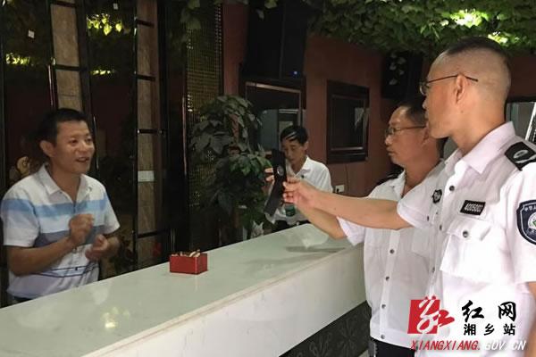 文旅体局:开展基层文化市场大检查 查处违规行为5起