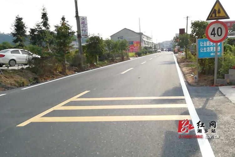 金薮乡镇区道路提质改造完工 可放心通行