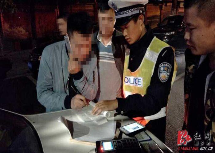 """公安局:深夜查酒驾 查获4名""""酒司机"""""""