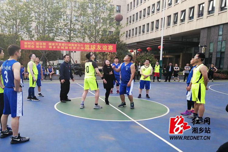 城建投:篮球友谊赛展现团结拼搏风采