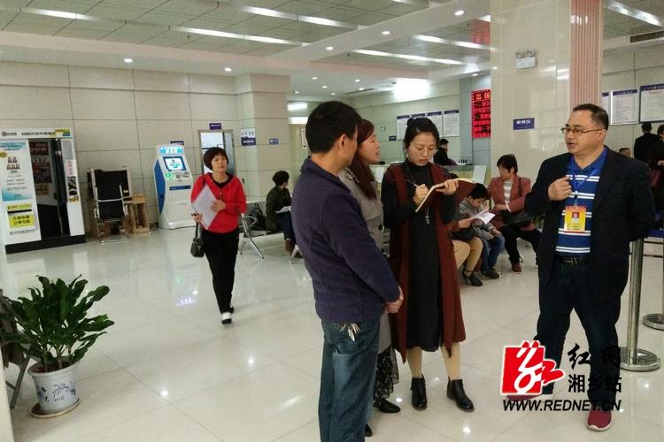政务中心:湘潭市调研组来湘乡调研政务公开等工作