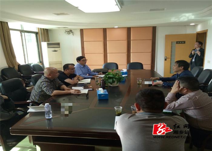 林业局:省林业厅森防总站来湘乡调研林业有害生物防治工作