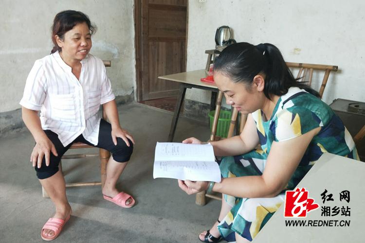 经开区:进村入户访民意 结对帮扶送祝福