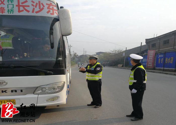 """公安局:湘乡交警强化""""两客一危""""车辆监管"""