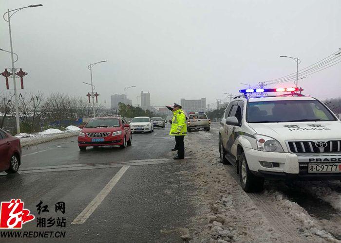 公安局:新年第一天 湘�l交警�_保群�出行安全