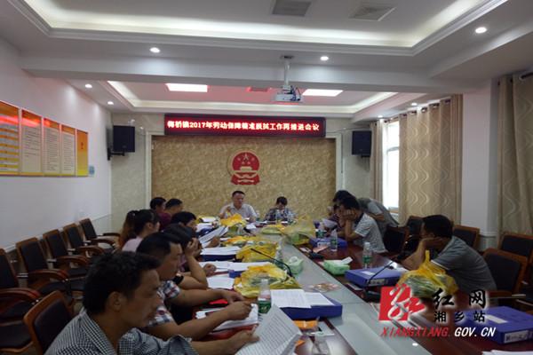 梅桥镇:全民参保惠民生 就业帮扶促脱贫
