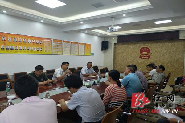 梅桥镇:湘潭市审计局来到梅桥镇开展结