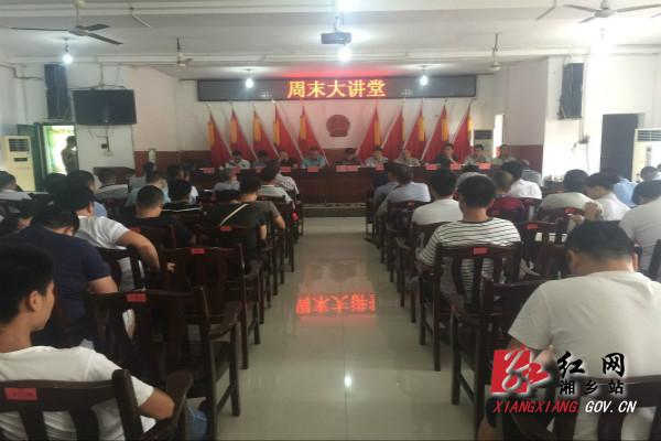 梅桥镇:规范党员干部网络行为 营造风清气正舆论环境