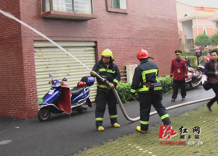 东办:开展消防演练 提高应急能力
