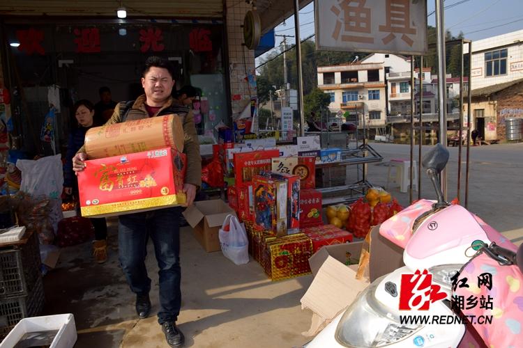 金石镇:打非治违出重拳 为春节保驾护航