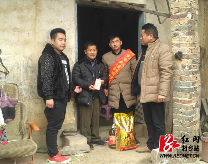 壶天镇:爱心企业回馈社会 共同建设美好家乡