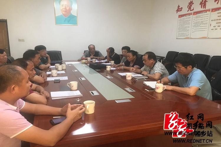 山枣镇:推进移民项目 共建美好生活