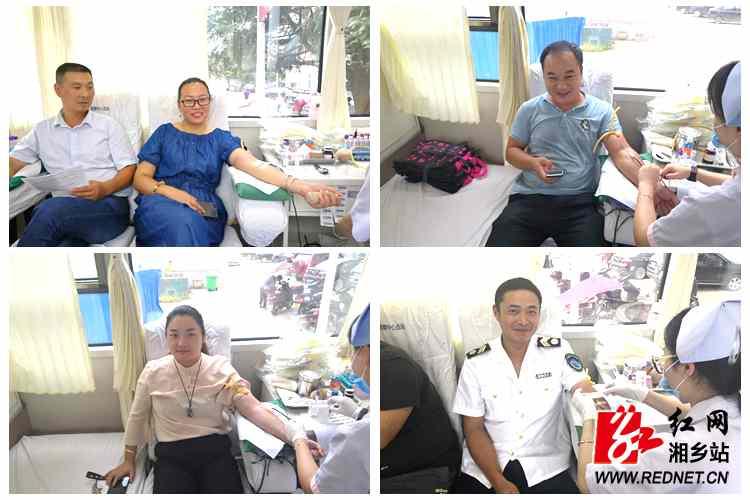 毛田镇:爱心献血 传递温暖