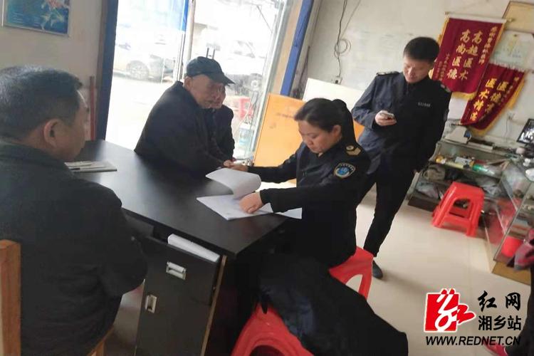 山枣镇:开展卫生计生综合监督执法工作