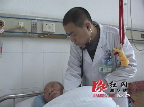 情暖患者的东山医院