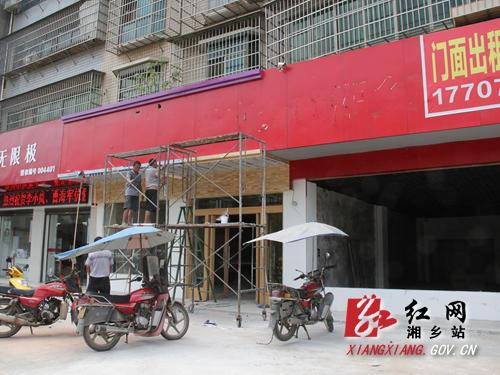 【城管一线】沿街店面装修需审批设围挡