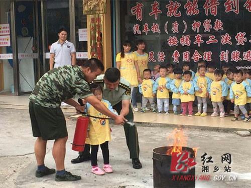 消防安全知识培训走进幼儿园