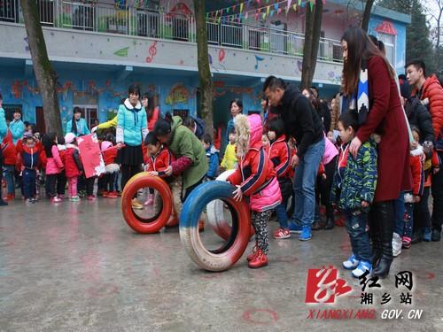 金石镇中心幼儿园举办亲子运动会