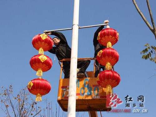 为节日里悬挂灯笼_【龙城年味】大红灯笼高高挂 新春年味渐渐浓_中国湘乡网
