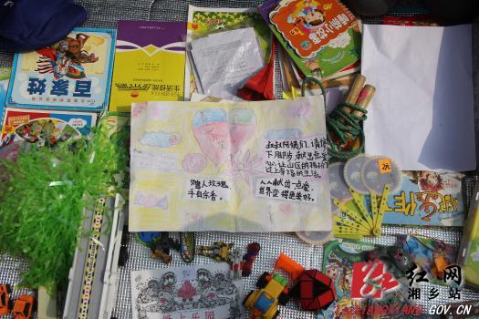 【学雷锋树新风】跳蚤市场爱心义卖:培养的是精神