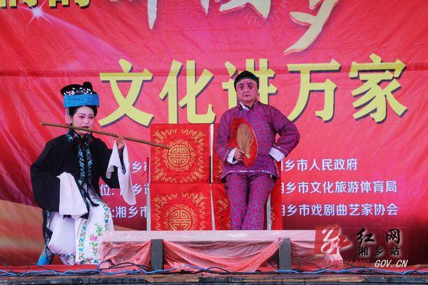 花鼓戏《小姑贤》-花鼓戏展演为新春添彩 湘乡举办春节文化惠民系列