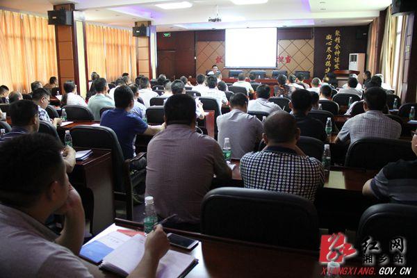今明两年湘乡将新建150个村级综合服务平台