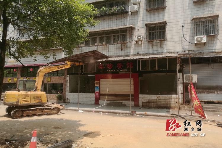 新办4处违法建筑被依法拆除【组图】