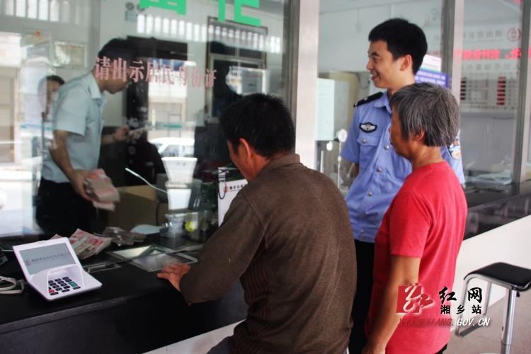 巨额存款被盗 湘乡警方快速破案返赃