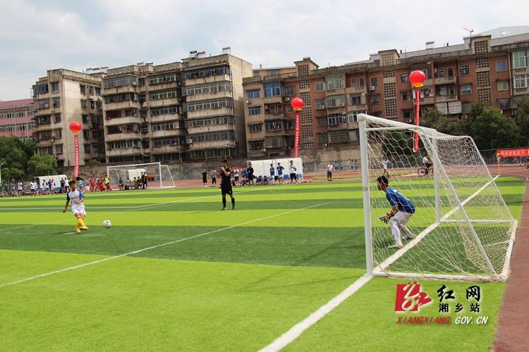 湖南省青少年校园足球联赛初中总决赛开幕