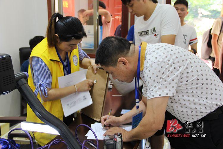 湘乡市高标准农田建设项目开标
