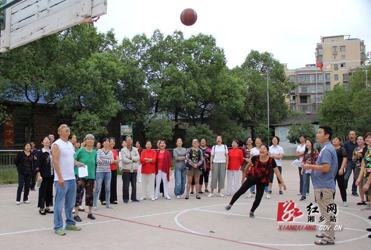 【喜迎十九大】湘碱社区趣味运动会 和谐邻里欢乐多