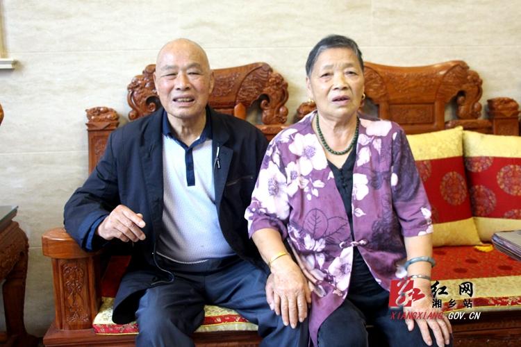 【平安示范家庭】东郊这对夫妇58年风雨同舟