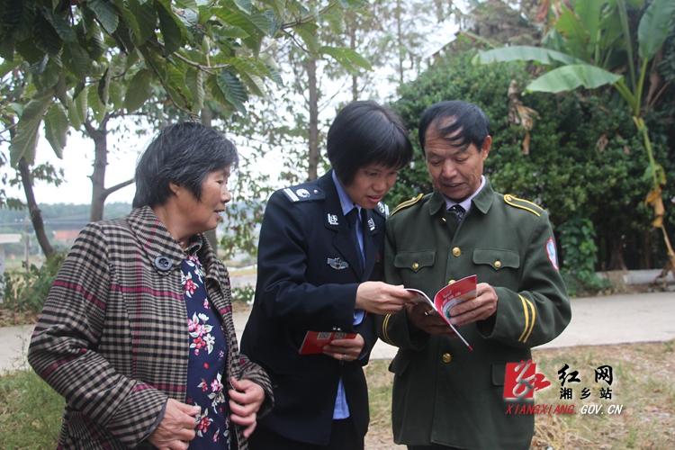 【政法干警风采】王建琼:司法一线的靓丽标杆