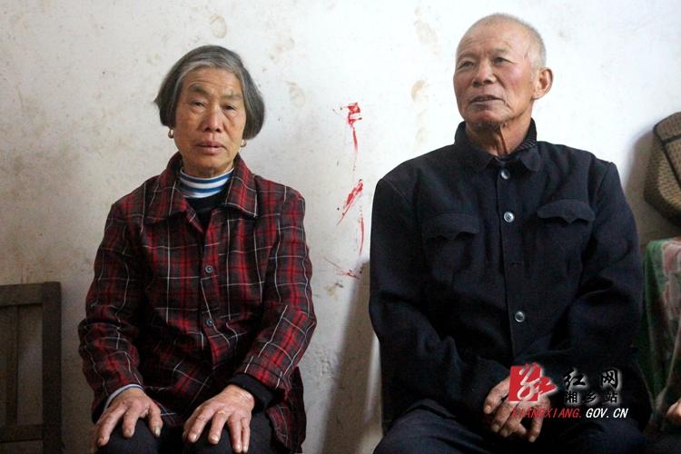 【平安示范家庭】贺华庚、邓桂冬:自力更生 不计回报
