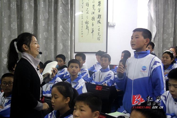 """""""新视野""""初中语文教学竞赛展教师风采"""