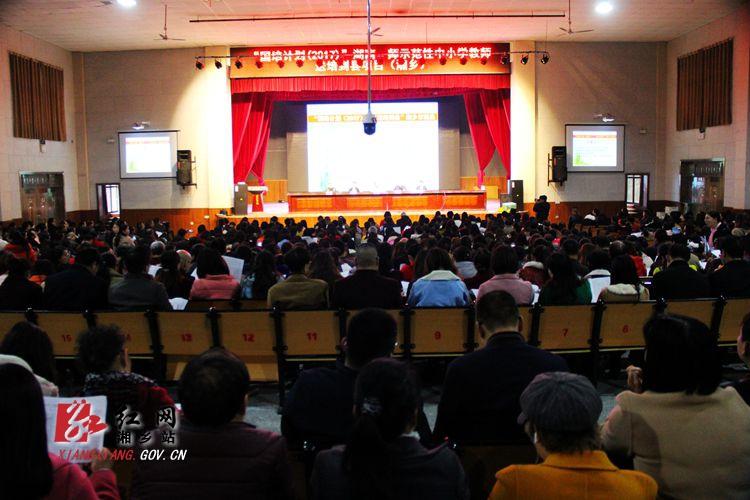 """教育局:800余名教师参加""""送培到县""""示范性培训"""