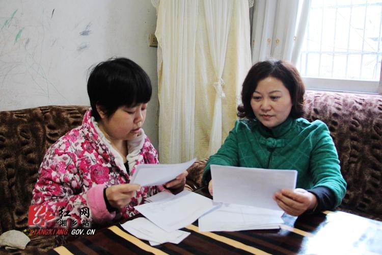 【委员风采】李晓丽:切实管好用好每笔社会救助资金