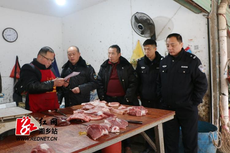 """湘乡开展""""白板肉""""专项检查 确保市民吃上""""放心肉"""""""