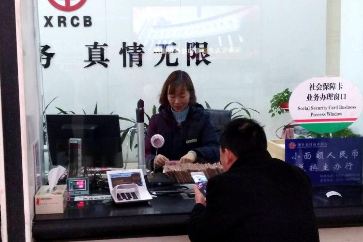 【春节我在岗】银行职员:年年春节坚持在岗 为客户服务