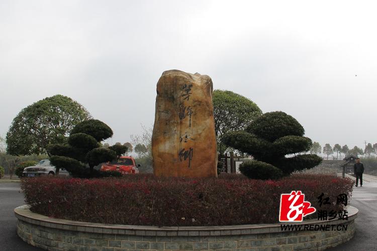 茅浒水乡革新焕生机 预计七月前开业