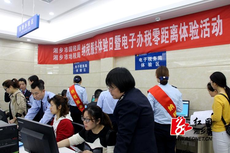 """电子办税零距离体验:""""网路办税""""真方便"""