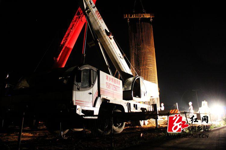 G320湘潭绕城线湘乡段三龙湾桥5月完成桩基工作