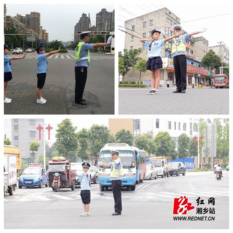 """湘乡第一批""""少年交警""""上街执勤"""