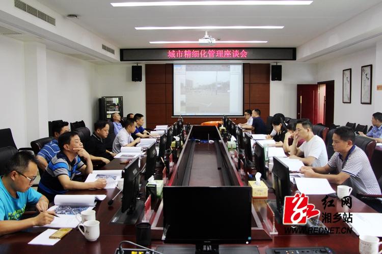 【精细化管理】湘乡就道路交通秩序整治广泛征求意见